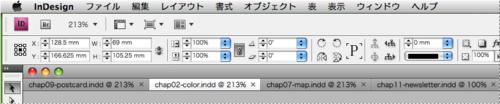 IDCS4-tab.png
