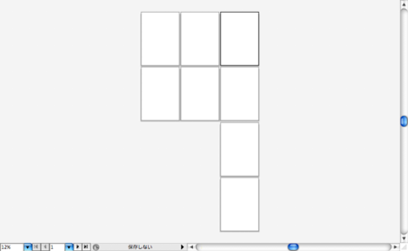 AICS4-multipleartboards5.png