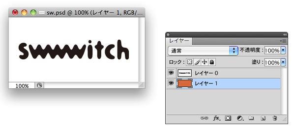 logo_transparent02.png