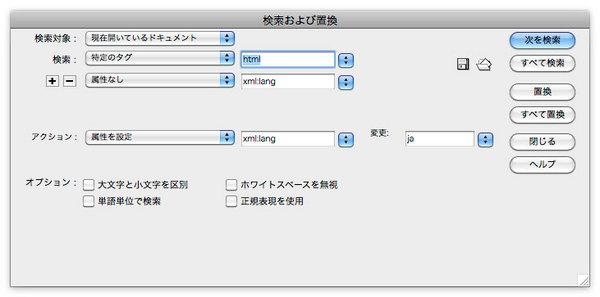 06-epub-markup-s.jpg