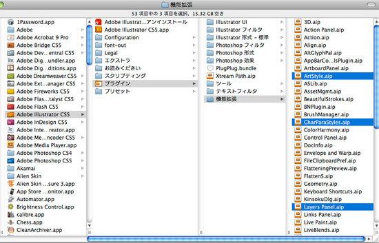 AICS5-HTML5-pack1.jpg
