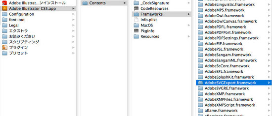 AICS5-HTML5-pack4.jpg