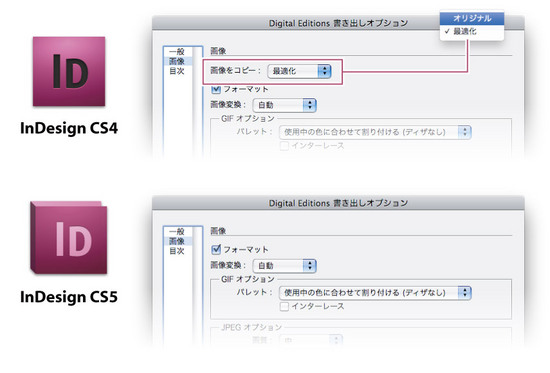 InDesignCS4-epub-export.jpg