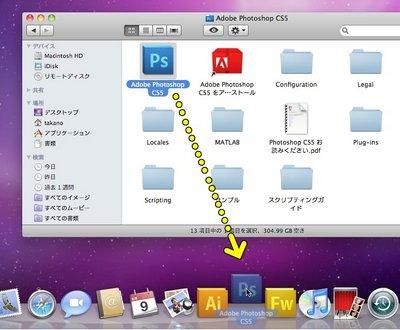 Mac4WIn-008.jpg