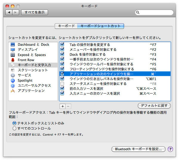macosx-next-window-s.jpg