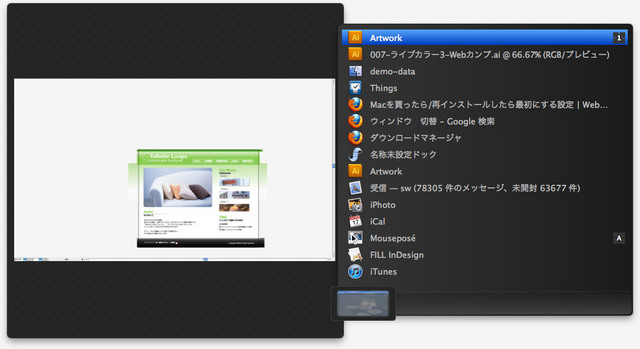 windowflow.jpg