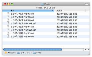 font-manage-91-s.jpg