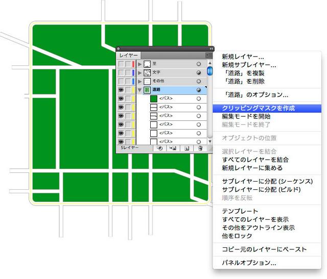 AI-layermask3.jpg