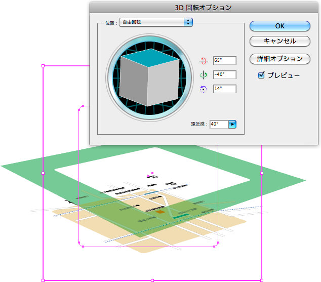 AI-layermask12.jpg
