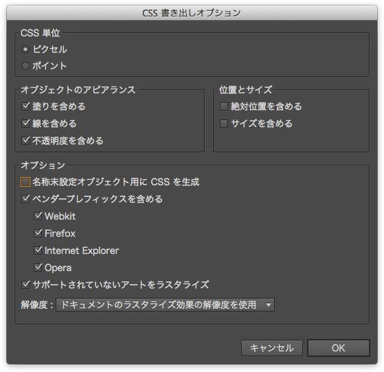 AICC-CSS-Export-1-s.jpg