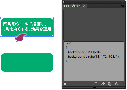 AICC-CSS-Export-2.jpg