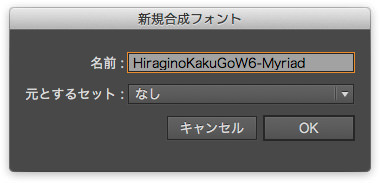 AICC-fontset-2-s.jpg