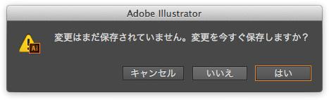 AICC-fontset-5-s.jpg