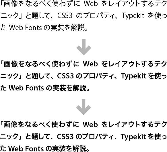 AICC-fontset-6-2.jpg