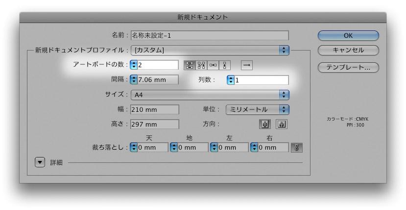 AICS4-multipleartboards4.jpg