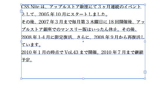 AICS4-textarea-005.png