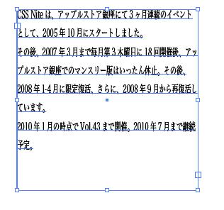 AICS4-textarea-007.png