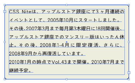 AICS4-textarea-009.png