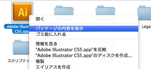 AICS5-HTML5-pack3.jpg