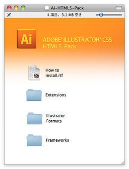 AICS5-HTML5pack-s.jpg
