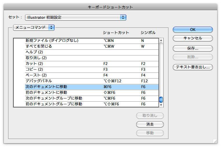 AICS5-nextdocu-s.jpg