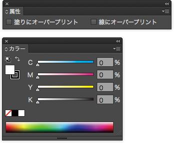 Illustrator CS6の[属性]パネルが ...