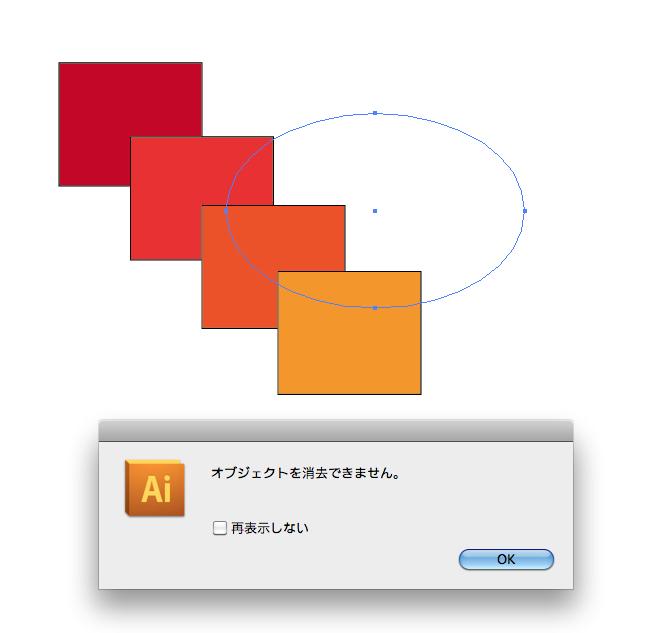 AI_20140620_1.jpg