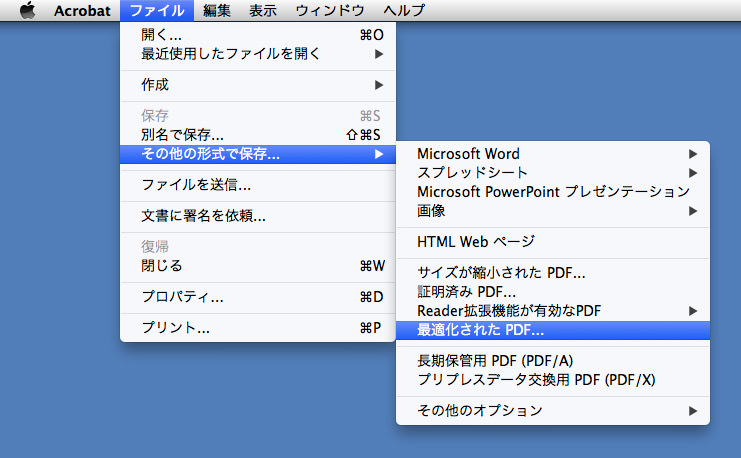 AcrobatX1-PDF-minimize-1.jpg
