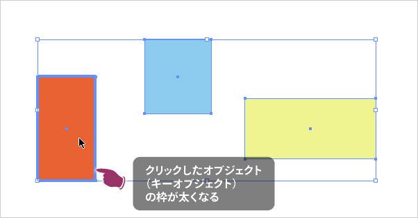 Ai-Align2.jpg