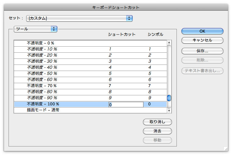 Ai-Transparancy-s.jpg