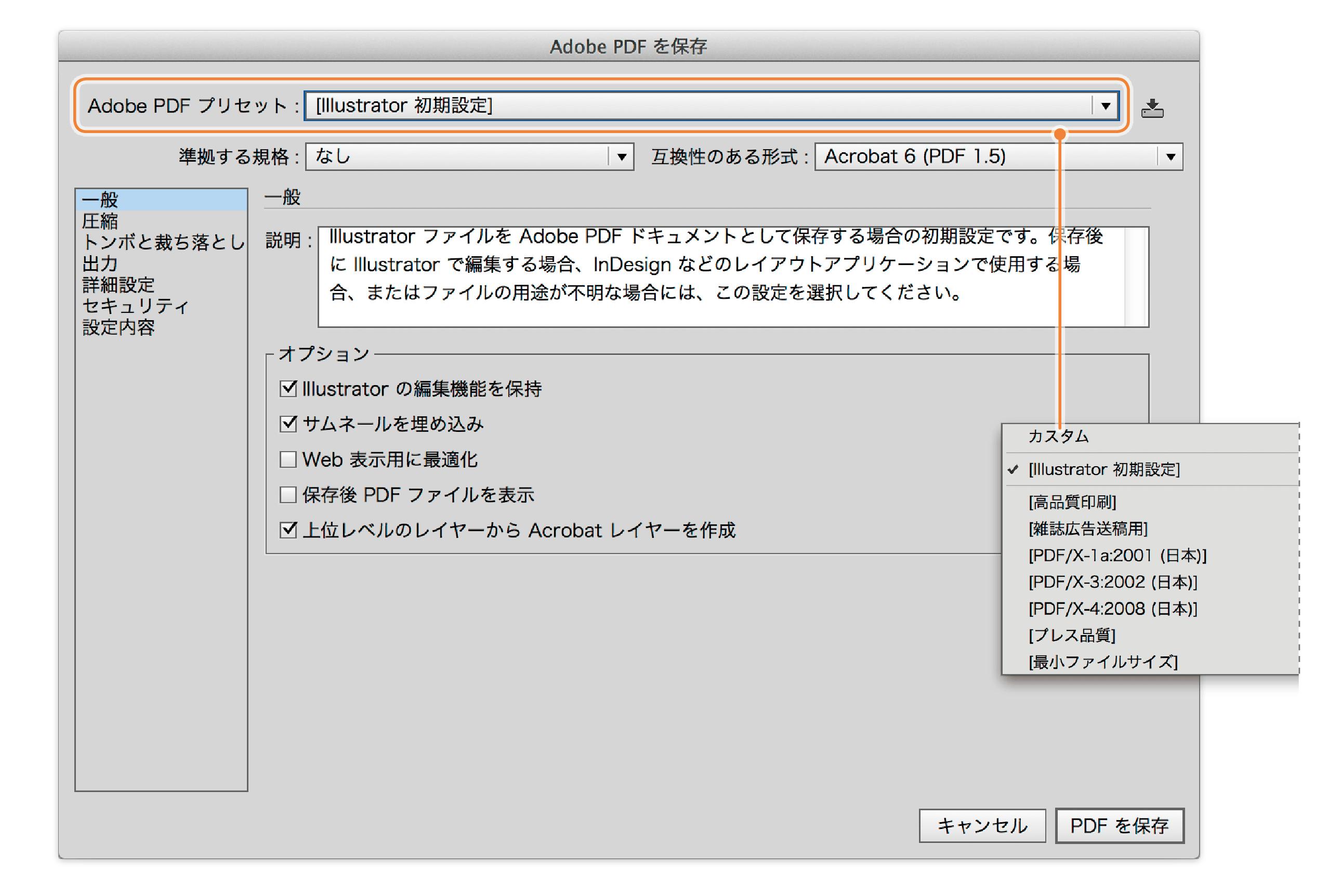 pdf ai 変換 フリー