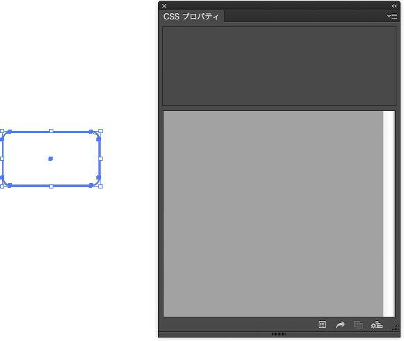 AiCC-CSS-Export-Bug.jpg