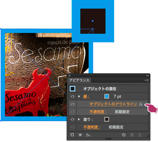 AiCC-apprerance-pixel-31.jpg