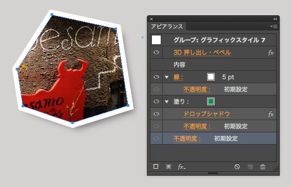 AiCC-apprerance-pixel-33.jpg