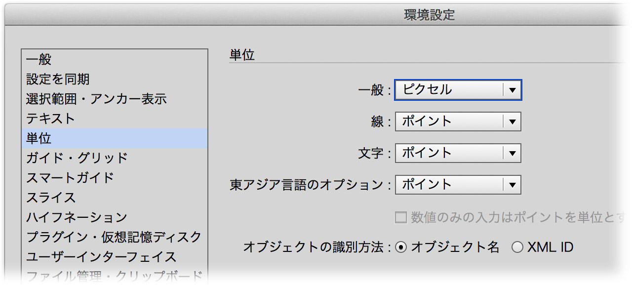 AiCC-for-Web-12-s.jpg