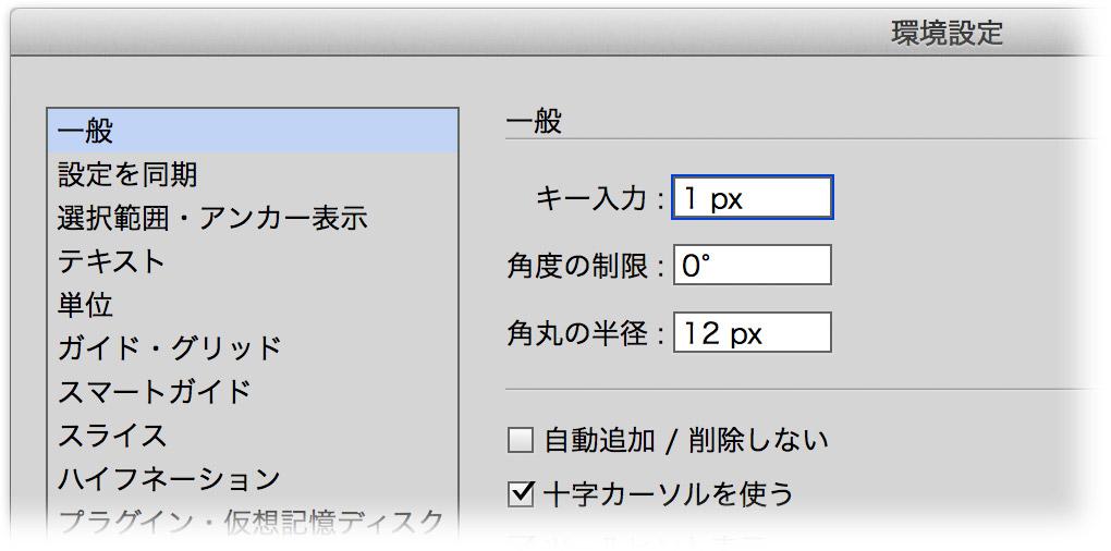 AiCC-for-Web-13-s.jpg