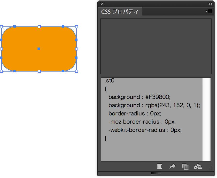 AiCC-livecorder-CSS-1.jpg