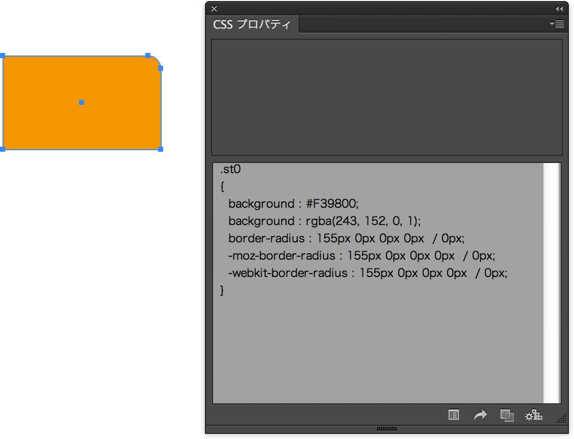 AiCC-livecorder-CSS-2.jpg
