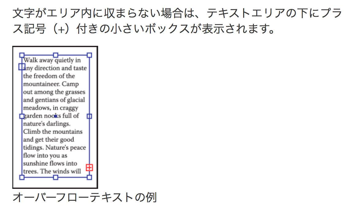 AiCC-overflowtext.jpg
