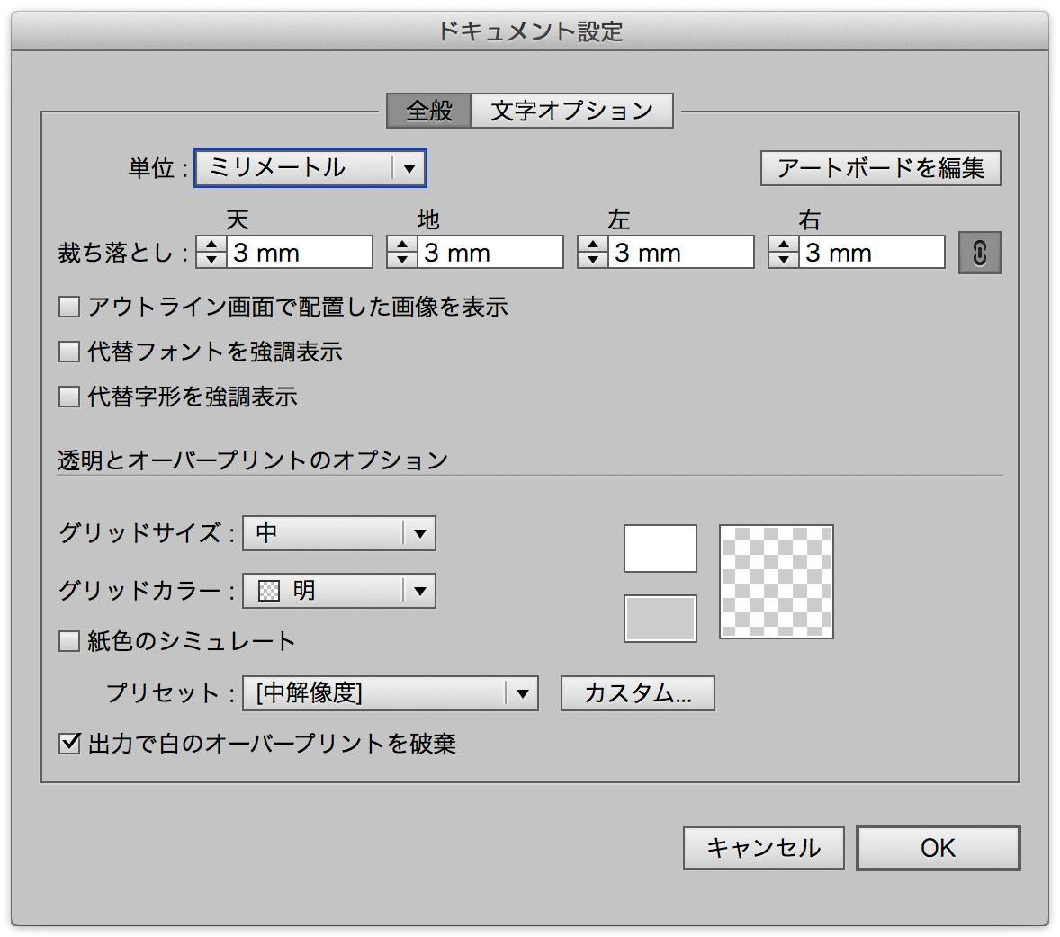 AiCC-overprint-white-s.jpg