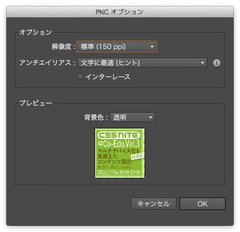 AiCS6-export-PNG-3-s.jpg