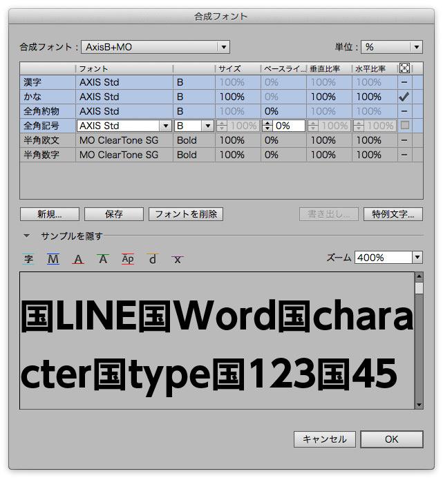 AiCS6-fontset.jpg