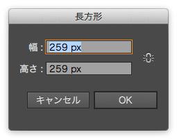 AiCS6-stroke-bug5-s.jpg