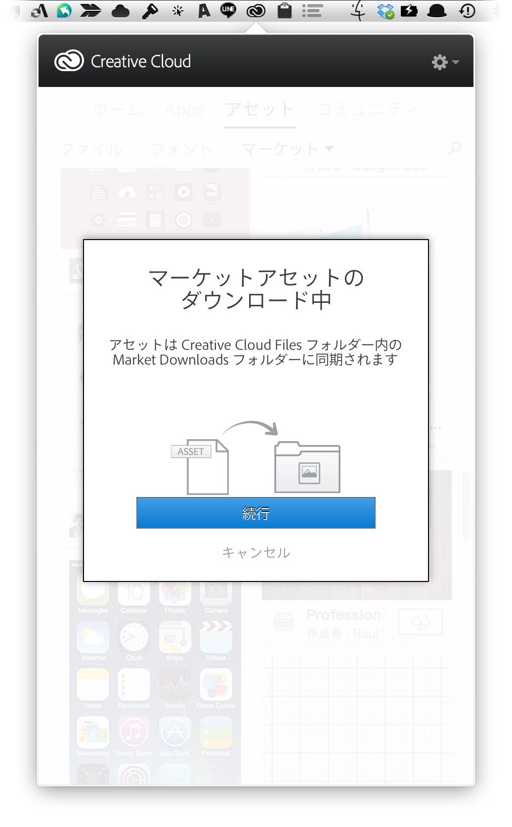 CC-market-2.jpg