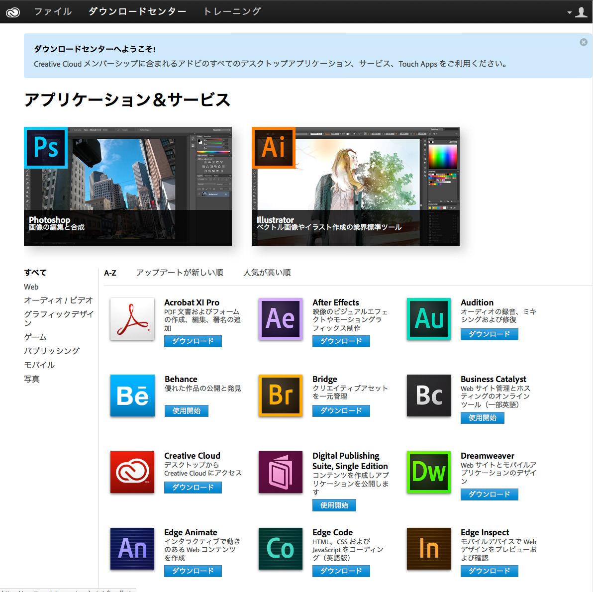 CS6-download-center-1.jpg
