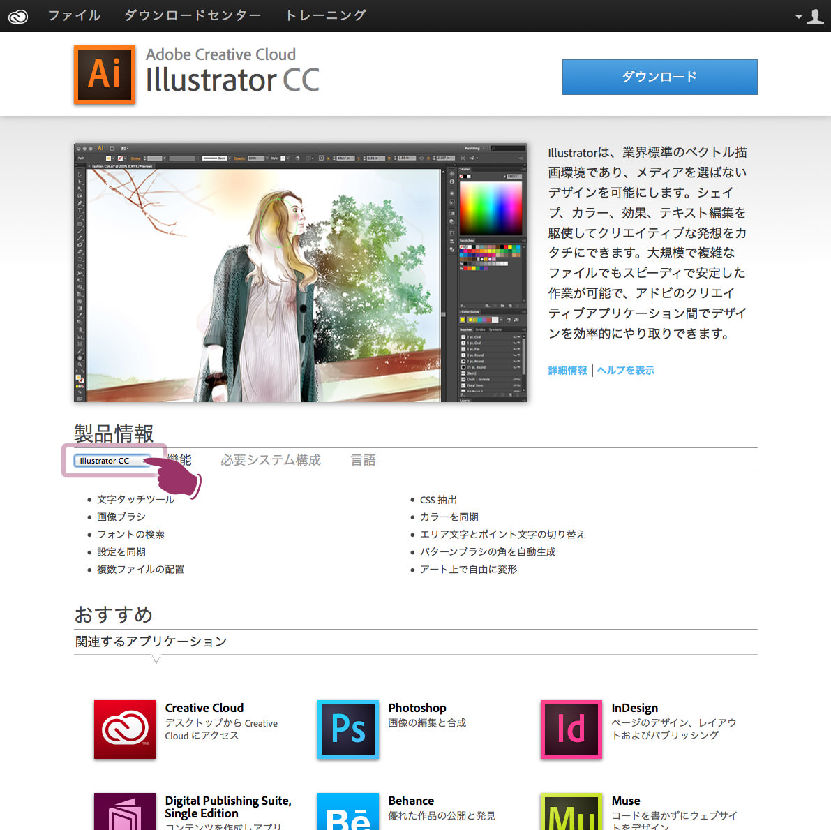 CS6-download-center-3.jpg