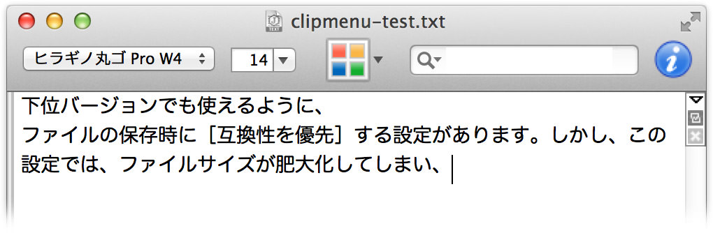 ClipMenu-CollapseReturn-4-s.jpg
