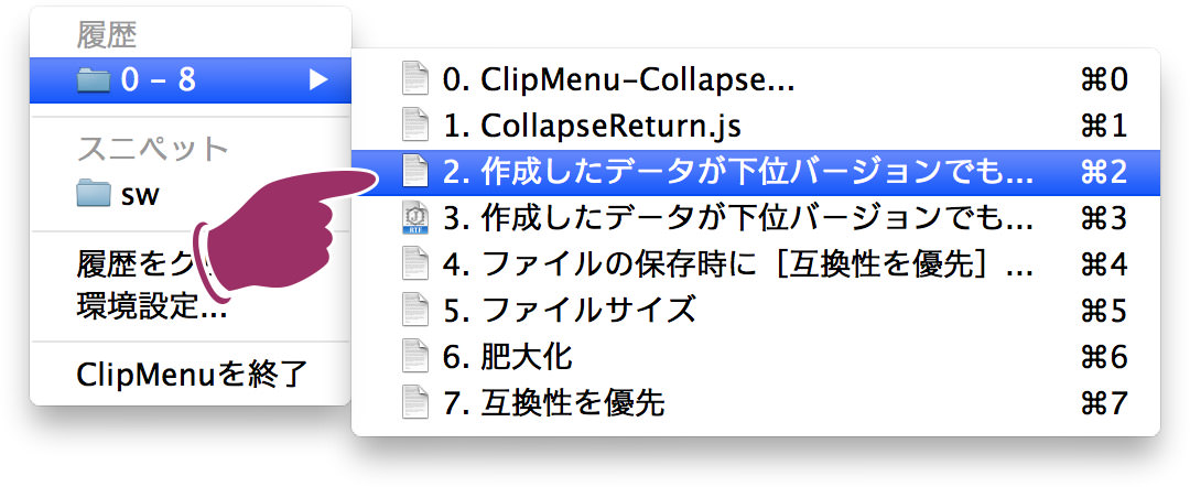 ClipMenu-CollapseReturn-7.jpg
