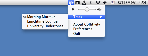 Coffitivity-menubar.png