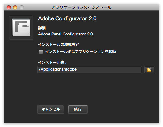Configurator-02-s.jpg